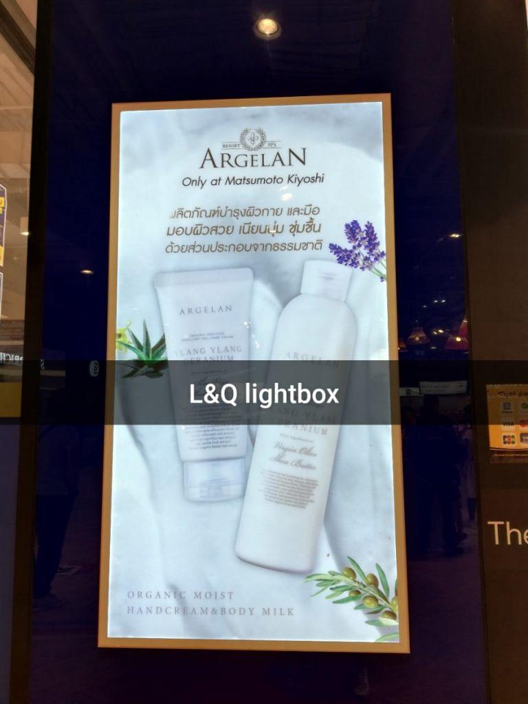 hộp đèn quảng cáo lightbox trong lĩnh vực sữa tắm dưỡng da